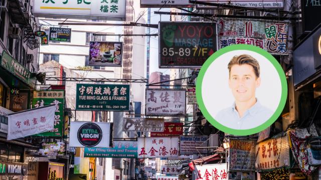 """Expert Roland Wiedhaup: """"Digital commerce is de ultieme plek waar mentale en fysieke beschikbaarheid samenkomen"""""""