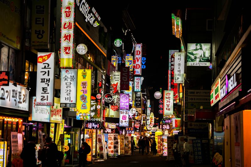 Wijnand blogt - Korea: E-commercebaanbreker